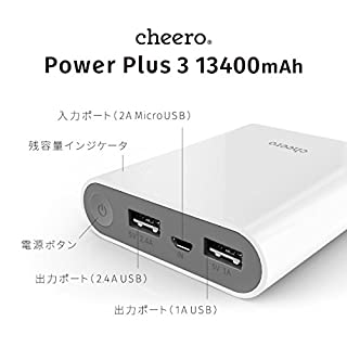 cheero Power Plus 3