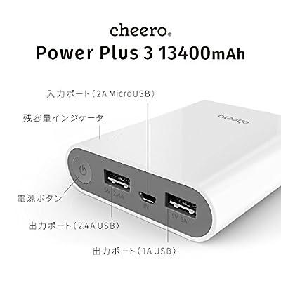 cheero Power Plus 3 13400mAh 大容量 モバイルバッテリー ホワイト