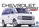 1/24 リアルスポーツシリーズ No.87 シボレーアストロLT 4WD