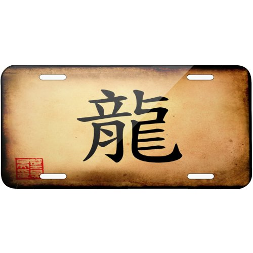 Metal License Plate Chinese characters, letter Dragon – Neonblond