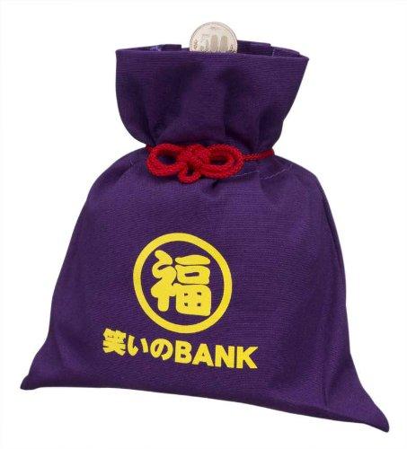 笑い袋BANK (パープル)