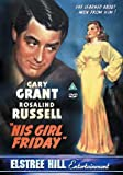 His Girl Friday [1940] [DVD] - Howard Hawks