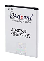 Advent AD-S7562 Mobile Battery