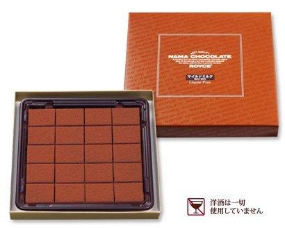 ROYCE' Nama Chocolate [Mild Milk] 20pcs Shipping From SAPPORO(HOKKAIDO)