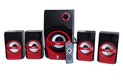 Universal HT-4107 4.1 Multimedia Speakers