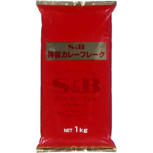 S&B 特製カレーフレークA-1 1kg