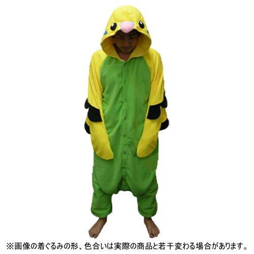 Budgerigars (Green) fleece costume for Halloween Parakeet