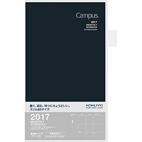 コクヨ 手帳 2017 キャンパスダイアリー 12月始まり カバータイプ スリムB5 マンスリー ニ-CC36-17