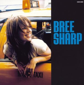 MORE B.S. (Bree Sharp compare prices)