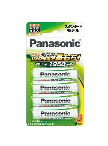 Bán pin sạc eneloop HR 3UTGB hàng Nhật