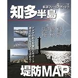 ハローフィッシング 知多半島堤防MAP