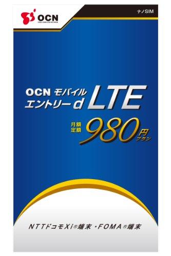 NTTコミュニケーションズ OCN モバイル エントリー d LTE 980 ナノSIM T0003815
