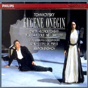 Orchestres français 41A2DTZT1VL._SL500_AA300_