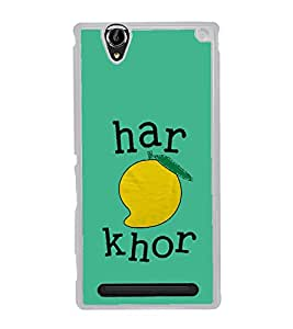 Haram Khor 2D Hard Polycarbonate Designer Back Case Cover for Sony Xperia T2 Ultra :: Sony Xperia T2 Ultra Dual SIM D5322 :: Sony Xperia T2 Ultra XM50h