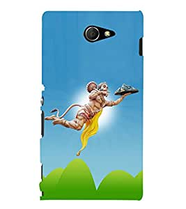 Lord Hanuman 3D Hard Polycarbonate Designer Back Case Cover for Sony Xperia M2 Dual D2302 :: Sony Xperia M2