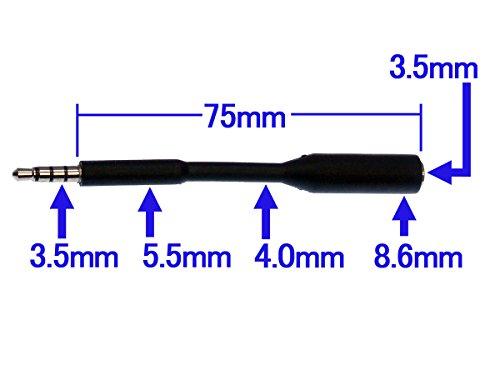 ANE:長さ75mm iphone ipad イヤホン 延長ケーブル ブラック  黒:(オス直:メス直) 4芯タイプ プラグ径3.5mm  シンプルで使い勝手が良いです。ヘッドホン スプリッター ヘッドフォンアダプタ ショート コード ステレオ ミニプラグケーブル