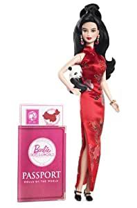 Mattel Barbie W3323 - Collector Dolls of the World China Doll, Sammlerpuppe
