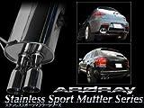 ARQRAY マフラー ステンレス スポーツ マフラー シリーズ 8050AU30 C200 コンプレッサー W203 GH-203042