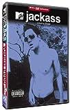 ジャッカス vol.3 [DVD]