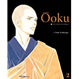 �oku: The Inner Chambers, Vol. 2 ~ Fumi Yoshinaga