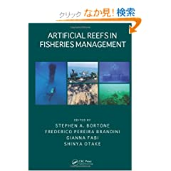 Artificial Reefs in Fisheries Management (CRC Marine Biology Series)