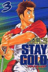 ステイゴールド 3 (少年マガジンコミックス)
