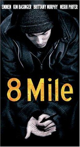 8 Mile [VHS] [Import]