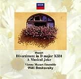 モーツァルト:ディヴェルティメント第17番、音楽の冗談