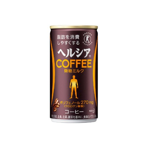 Kao Healthya Coffee Can - For Enhancing Body Fat Utilization As Energy - 185G X 6 Pack - Quick Diet Supplement