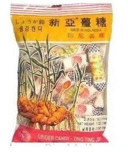 ting-ting-jahe-ginger-candy-44oz-125g-2-pack