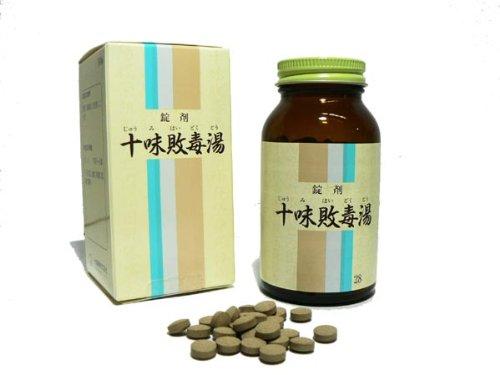【第2類医薬品】十味敗毒湯 350錠