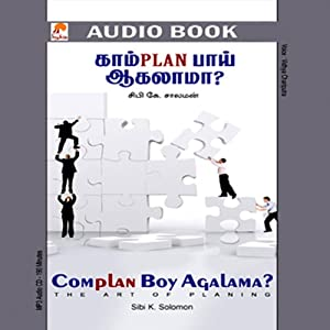 Complan Boy: The Art of Planning | [Sibi K Solomon]