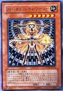 遊戯王シングルカード フォーチュンレディ・アーシー レア sovr-jp012