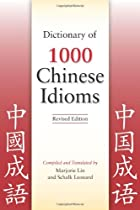 Dictionary of 1,000 Chinese Idioms: Revised Edition (Chinese Edition)