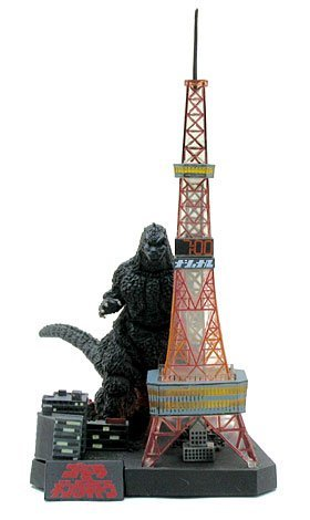 Bandai Sakai Yuji Produced Godzilla Complete Works Final-5 Godzilla Vs King Ghidorah [1991]