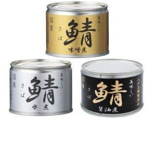 伊藤食品 美味しい鯖(さば) 缶詰 3種 各4個セット