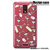 HTC J ISW13HTハード ケース カバー ジャケット/1152_カクテル-クリア/CR