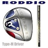 RODDIO ドライバー Type-M ワクチンコンポGR55 X 12°/オレンジ