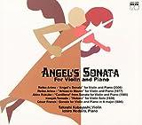天使のソナタ-ヴァイオリンとピアノのための-