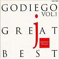 GREAT BEST Vol.1(ゴダイゴ)