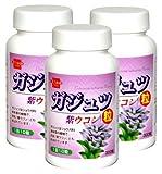 ガジュツ粒(紫ウコン)*健康フーズ