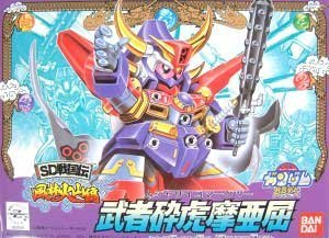 Musha Psyco Mk-II (SD) (Gundam Model Kits) - 1