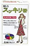 20%OFF!朝のスッキリ茶30包3.5g×30包