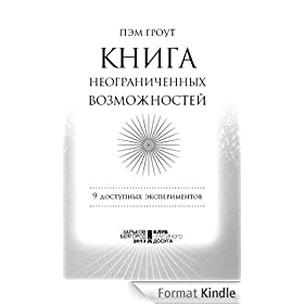 E-Squared (Russian edition) (English Edition)