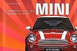 ミニ—1959年のクラシックミニから2005年のニューミニまで