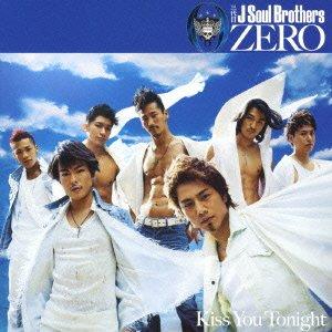 0~ZERO~(初回生産限定) (SINGLE+DVD) (ジャケットパターンB)