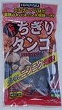 【釣り餌】【冷凍つけエサ】本練りちぎりダンゴニンニク 10個セット