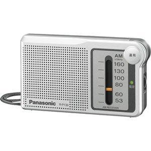 Panasonic AM1バンドラジオ R-P130-S