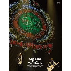 """KOBUKURO LIVE TOUR 2013 """"One Song From Two Hearts"""