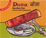 img - for Dosa (English and Hindi Edition) book / textbook / text book